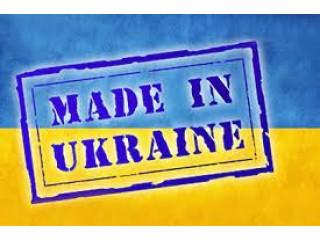 Чи варто купувати українські товари?