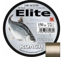 Ліска Dragon Elite Roach 150m (0,14-0,20, плотва)